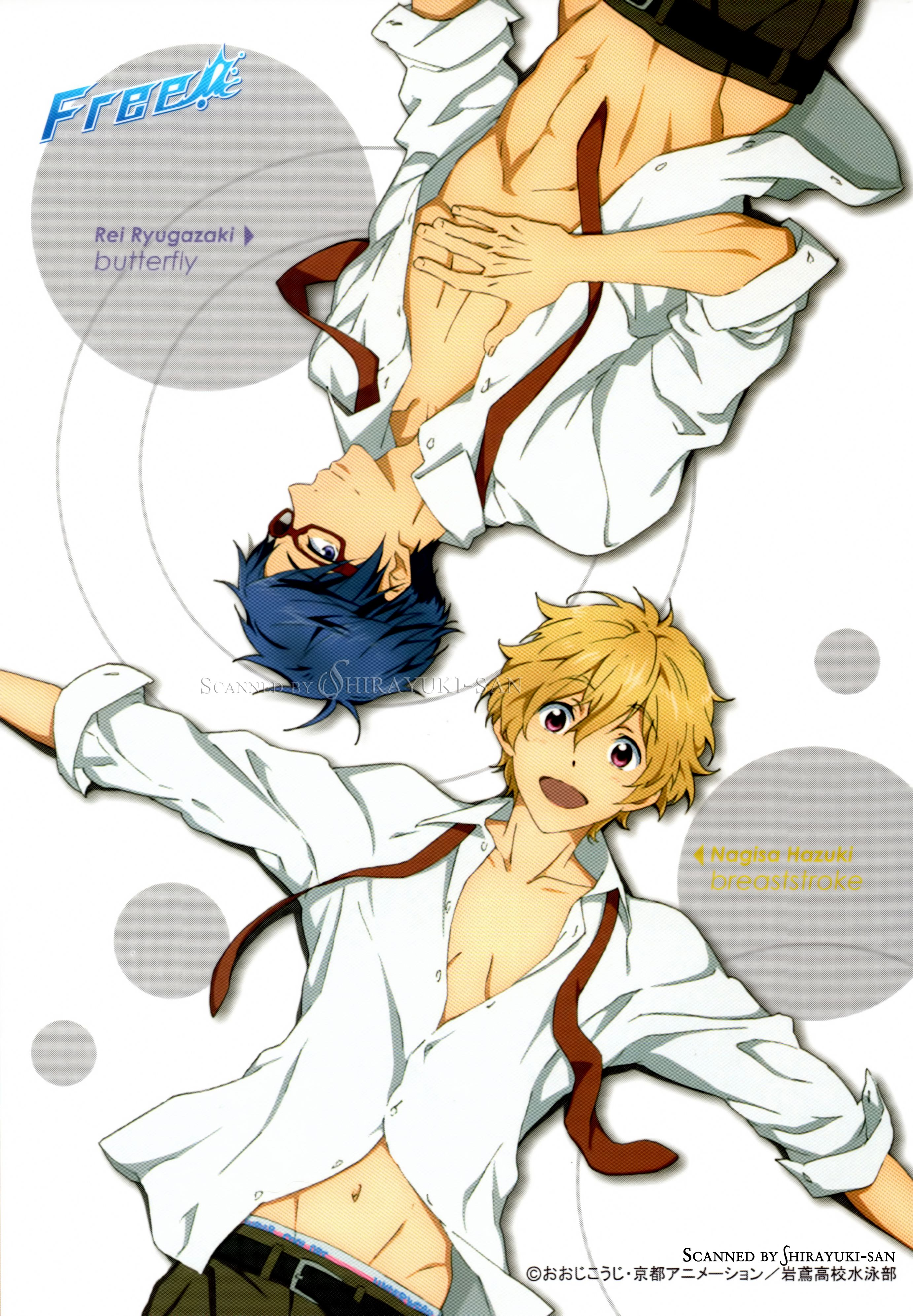Register Zerochan Free anime, Anime, Free iwatobi swim