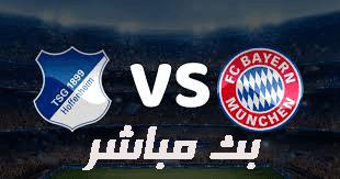 مشاهدة مباراة بايرن ميونخ و هوفنهايم بث مباشر With Images Blog