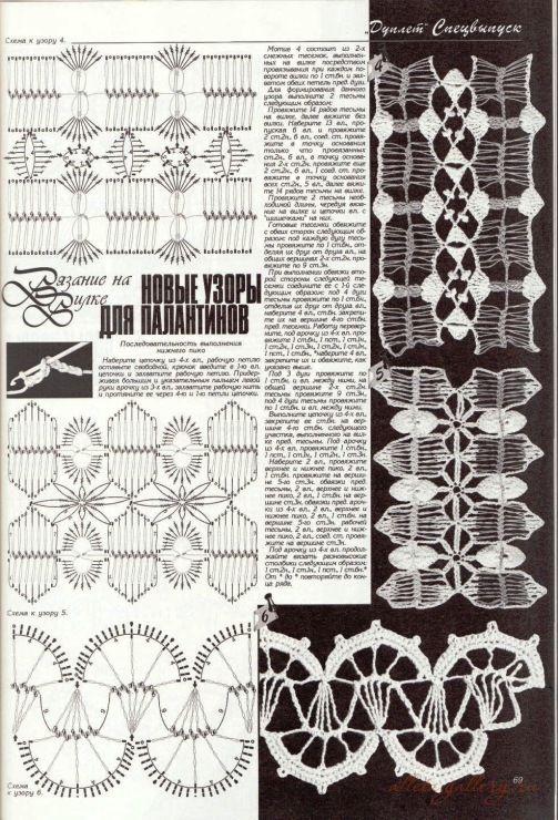 free #crochet #pattern <3ceruleana<3Gallery.ru / Фото #17 - Способы ...