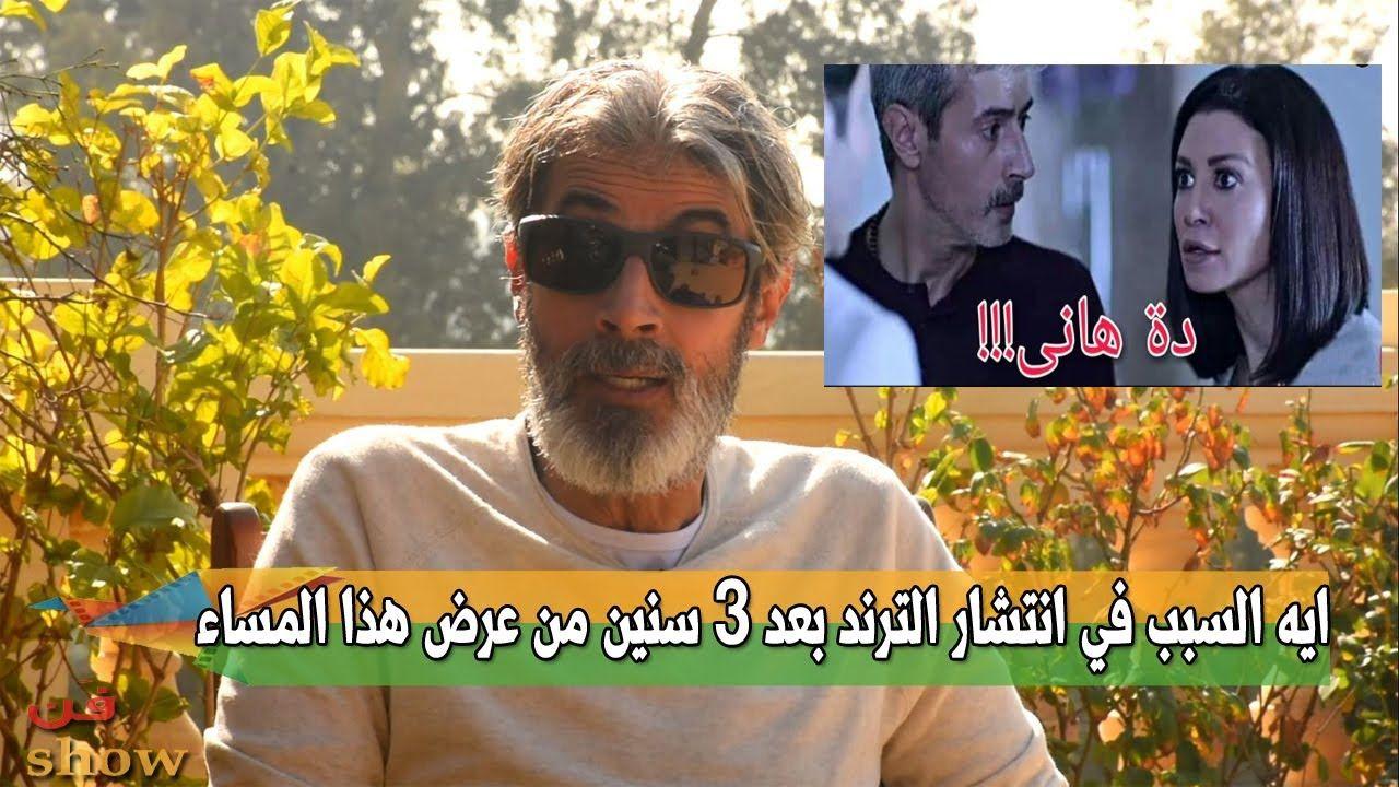 محمد سليمان يكشف السر وراء انتشار ترند ده هاني من مسلسل هذا المساء In 2021 Celebrities