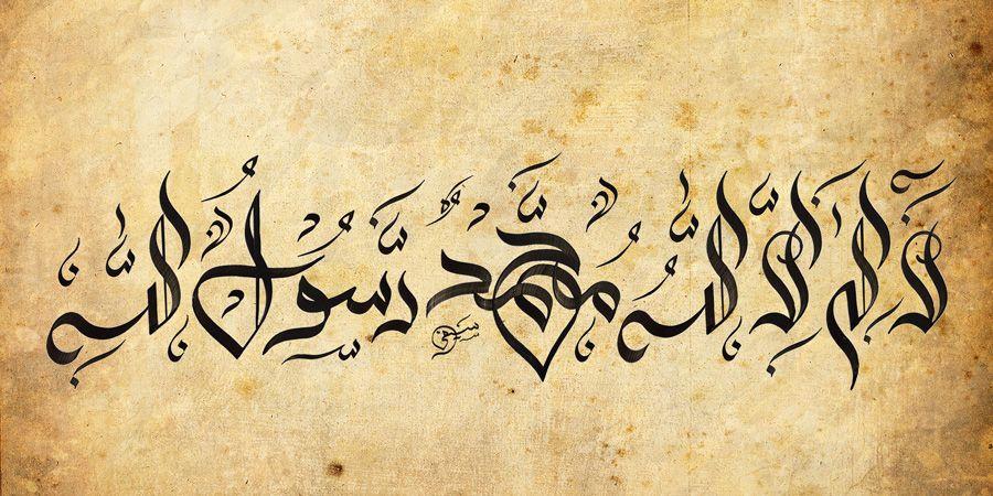 Kalma Tayyaba In Khat E Saifi Www Igraphyuae Com 971551218154 Kalma Kalmatayyaba 1stkalma Khatalsaifi Modern Arabic Igraphy Khatsaifi