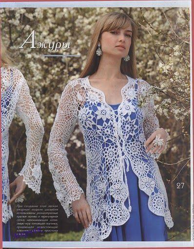 Oro Crochet: Chaqueta Cordón hermoso !!!