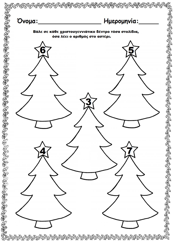 Pin By Agatak On Picasa Preschool Christmas Christmas School Christmas Activities For Kids