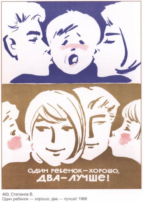 Communism USSR poster Soviet propaganda 152 by SovietPoster, $9.99