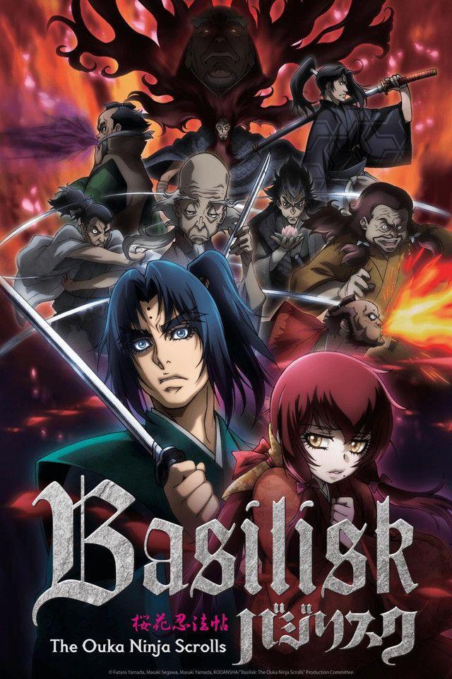 Basilisk The Ouka Ninja Scrolls Watch on Crunchyroll