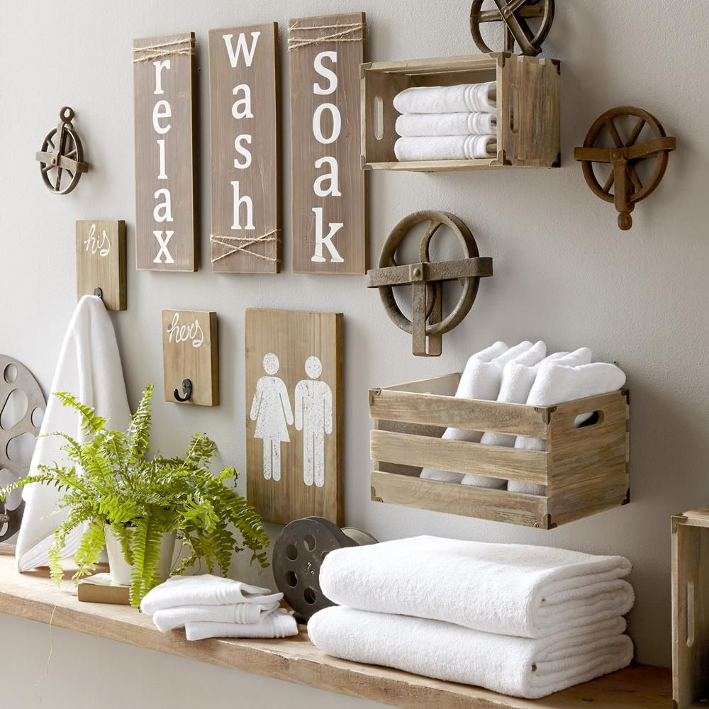 Restroom Wooden Wall Plaque