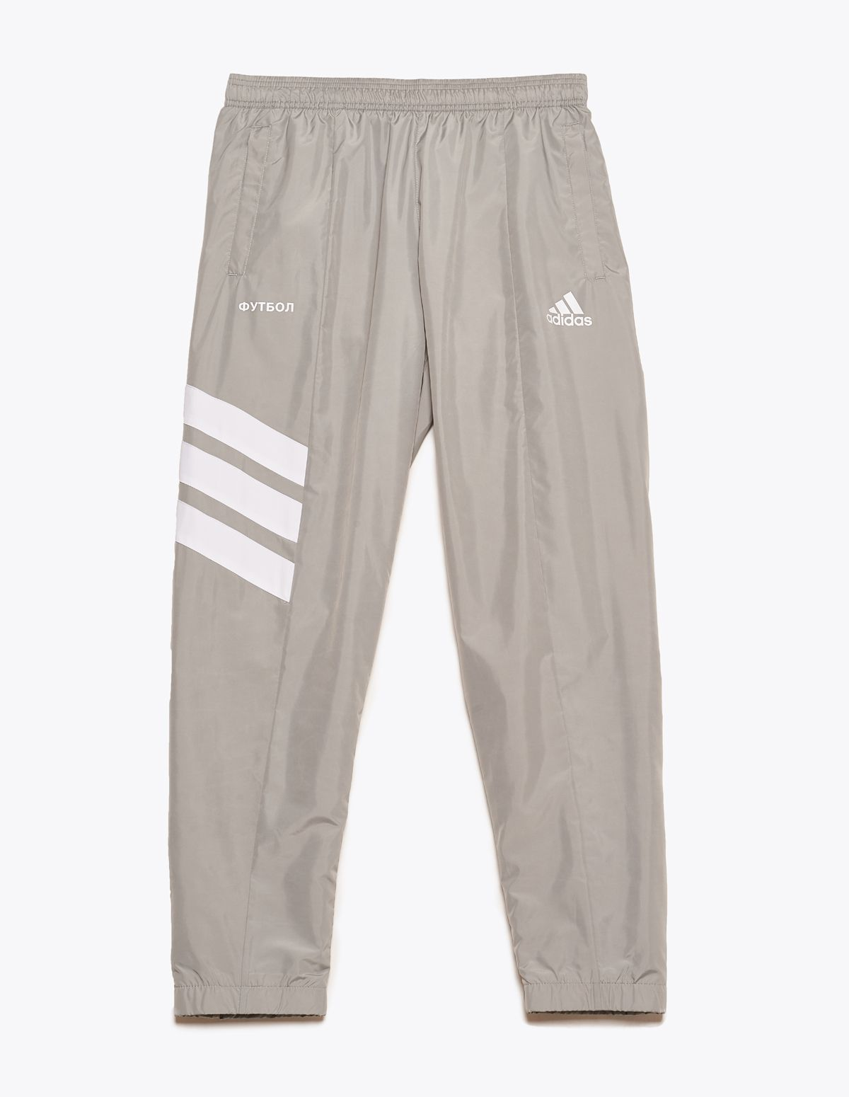 Gosha Rubchinskiy Adidas Track Pants Grey | TRÈS BIEN