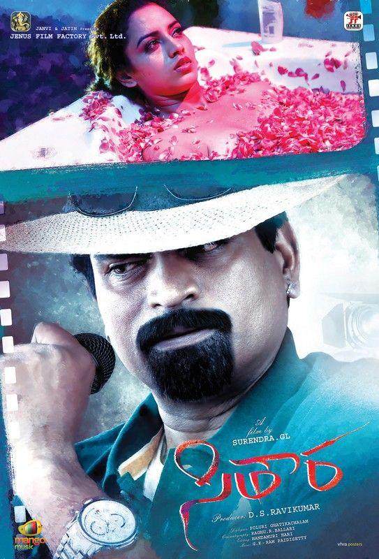 Mehbooba telugu movie 2015 download