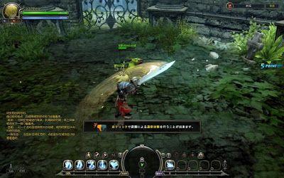 Download game dragon nest offline bahasa indonesia.