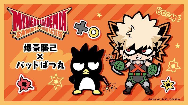 Funko POP! My Hero Academia x Hello Kitty & Friends: Badtz-Maru Katsuki 793