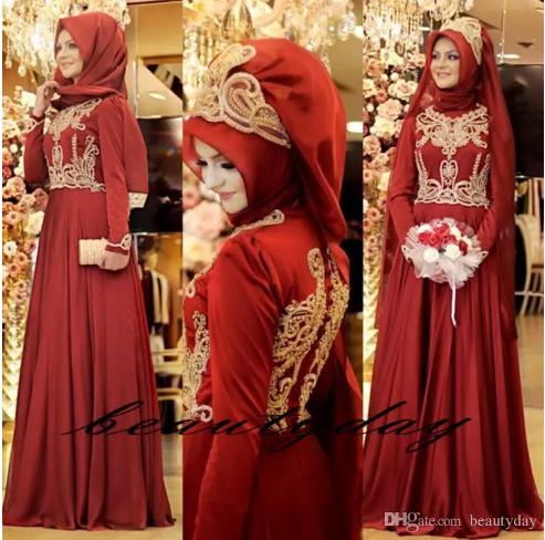 Burgundy Muslim Formal Evening Dresses Wear Beads Long