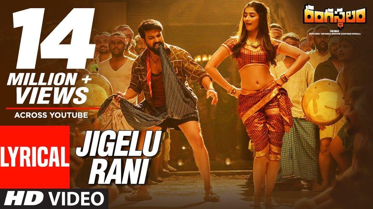 Jigelu Rani Lyrical Video Song Rangasthalam Songs Ram Charan Pooj Bollywood Music Videos Bollywood Music Movie Songs