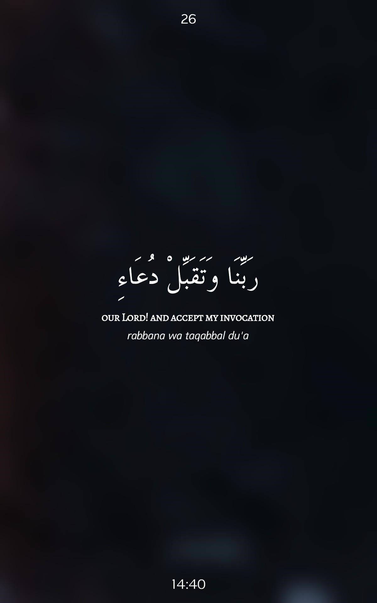 The light of Islam | را | Islamic quotes wallpaper ...