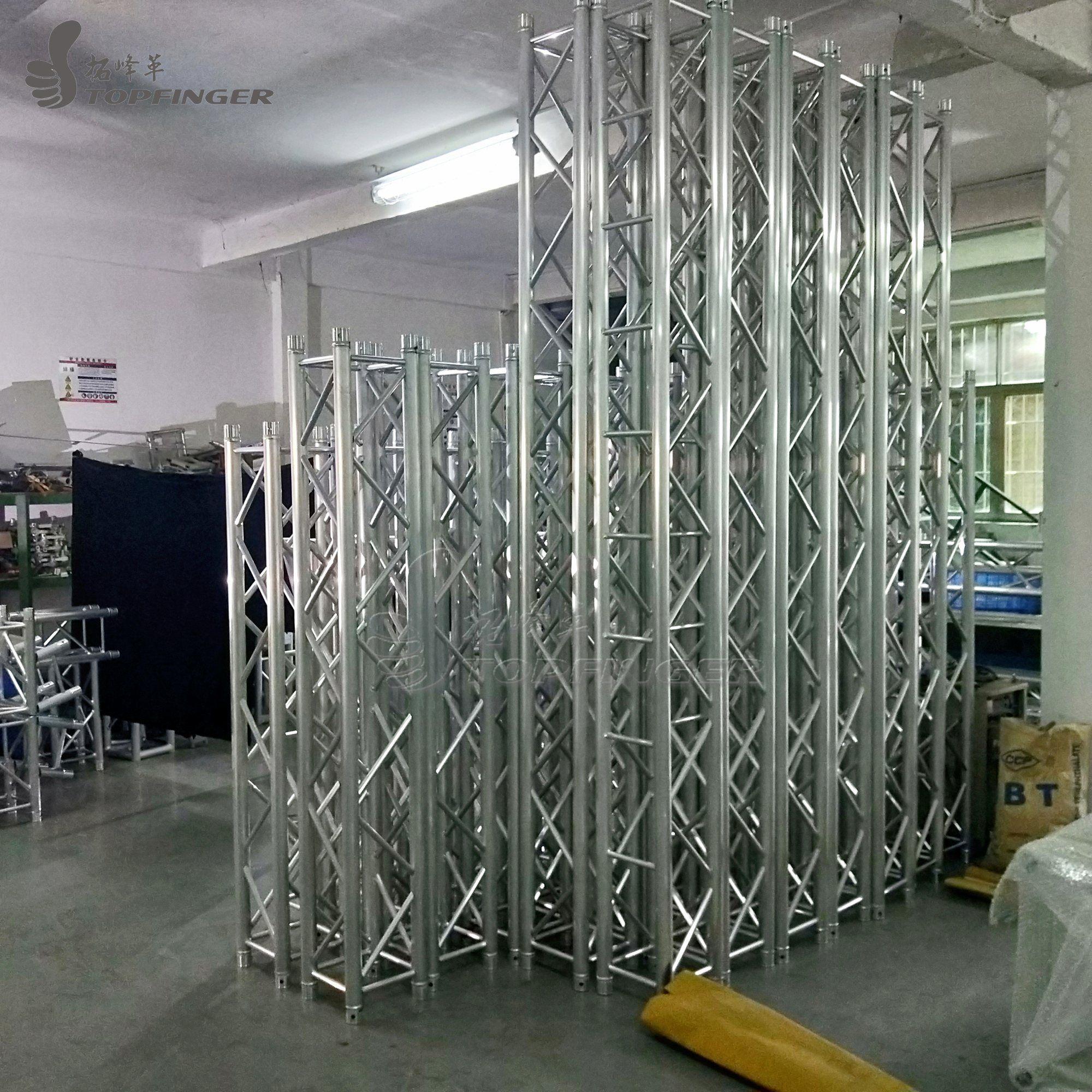 Factory building lighting equipment