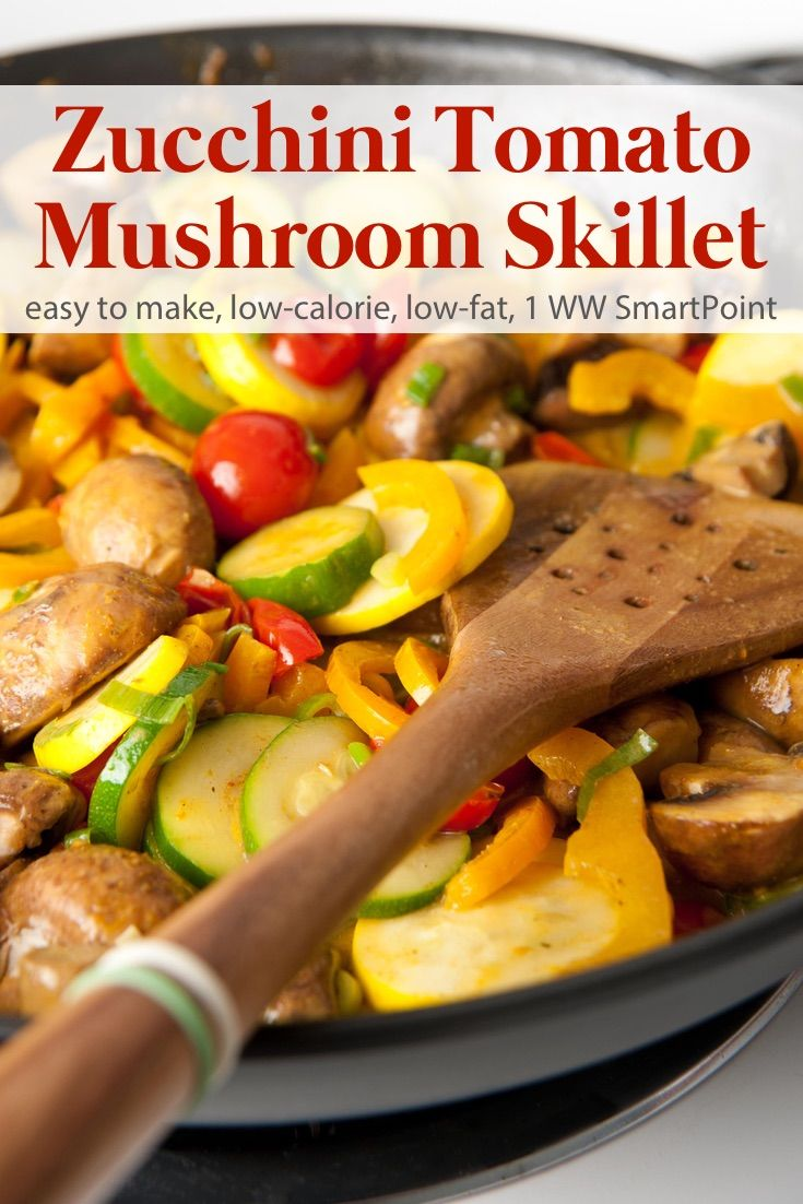 Easy Healthy Zucchini Tomato Mushroom Skillet images