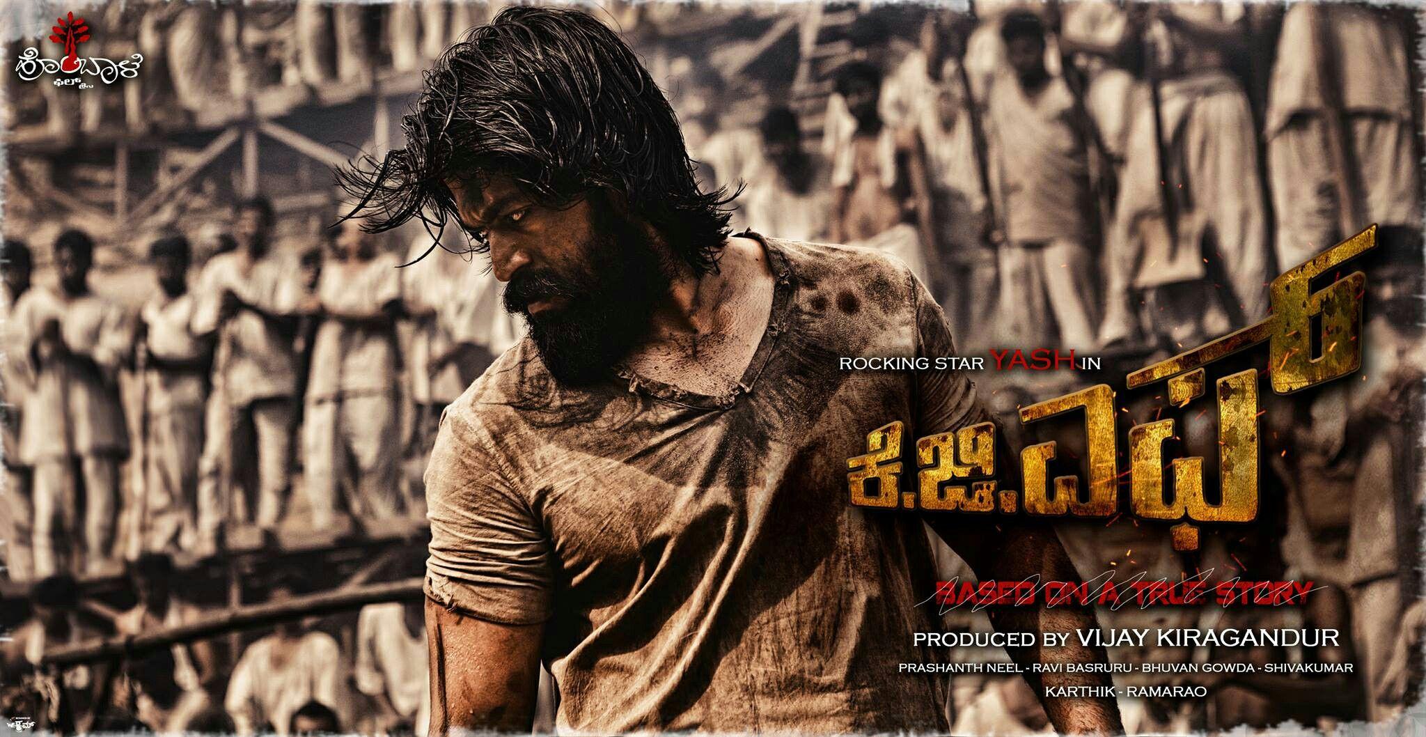 KGF film poster Latest movies, Film, Movies
