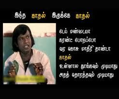 goundamani comedy dialoguesgoundamani comedy, goundamani meme, goundamani comedy videos, goundamani dialogues, goundamani comedy videos download, goundamani death, goundamani ringtones, goundamani mashup, goundamani comedy ringtones, goundamani images, goundamani comedy mp3, goundamani senthil comedy videos, goundamani age, goundamani dialogue download, goundamani senthil, goundamani senthil comedy, goundamani wiki, goundamani images with dialogue, goundamani sathyaraj comedy, goundamani comedy dialogues