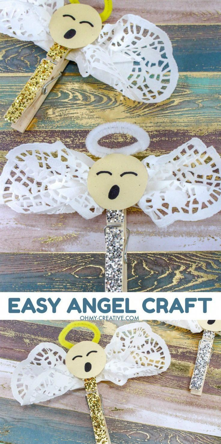 These Easy Clothespin Doily Angel Crafts for Kids make great DIY ornaments for young children. A great Christmas craft the kids can hang on the tree every year! OHMY-CREATIVE.COM #diychristmasornament #christmascraft #kidscraft #christmas #angel #angelcraft #diyjewelry