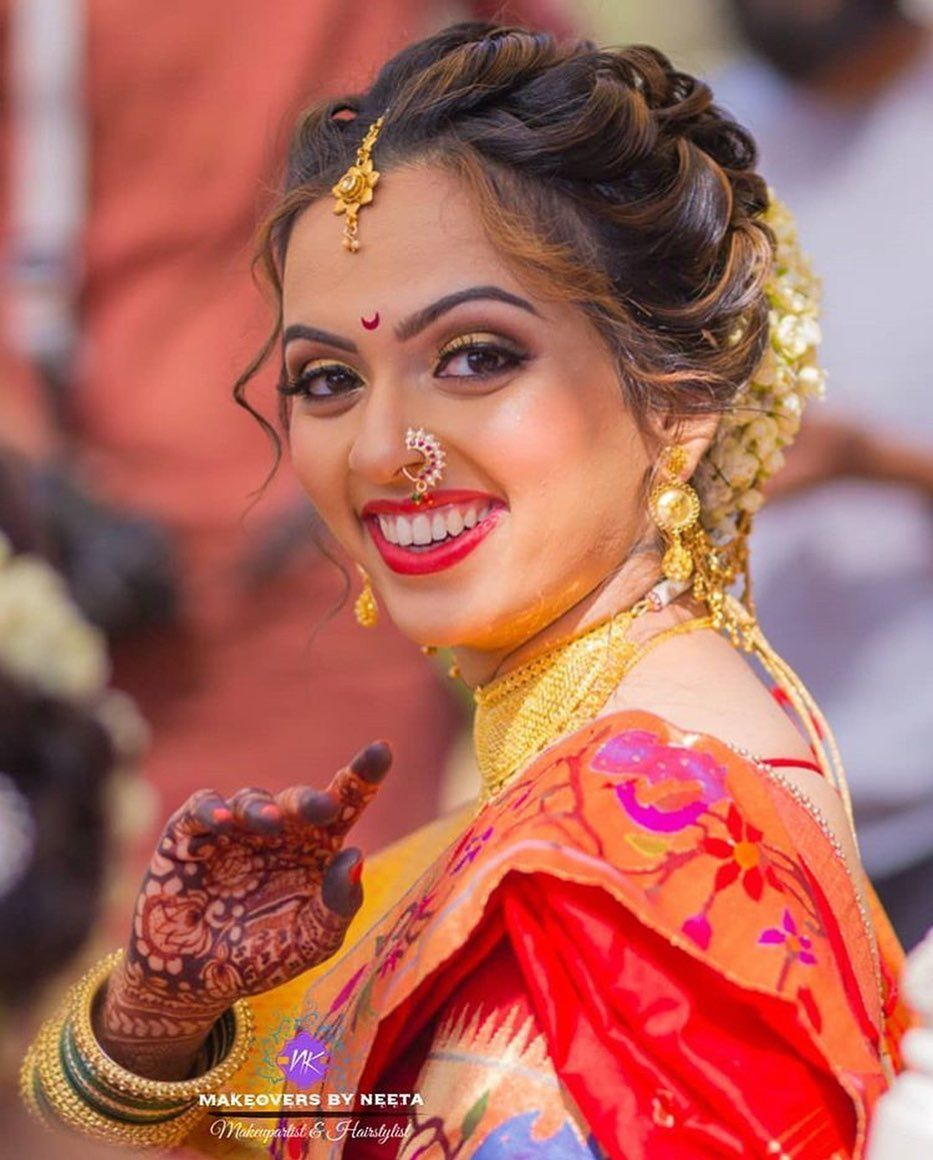 Pin by D p ० on दुल्हन Beautiful indian actress, Bride