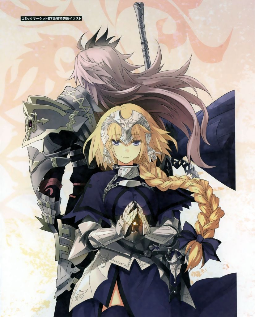 Fate Stay Night Fate Apocrypha ジャンヌ ダルク Fate Apocrypha