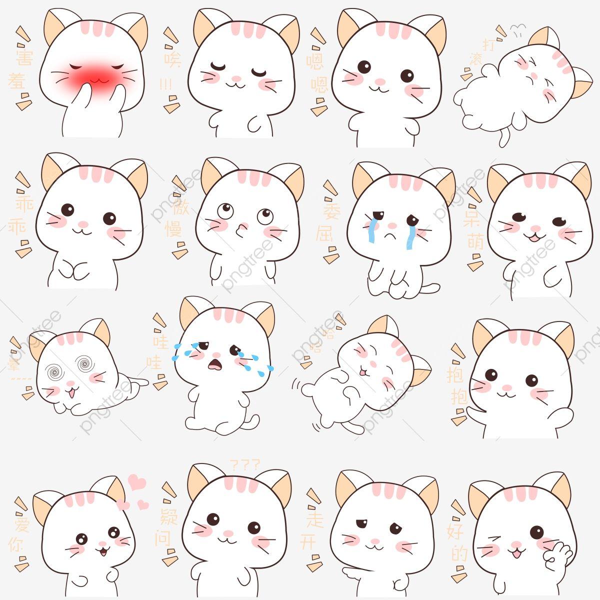 cartoon hand drawn hand painted cat cat expression cartoon kitten kitten expression pack cartoon emoticon pack cartoon drawn png transparent clipart image an ในป 2020 ศ ลปะลายม อ โปสเตอร ภาพ แมว pinterest