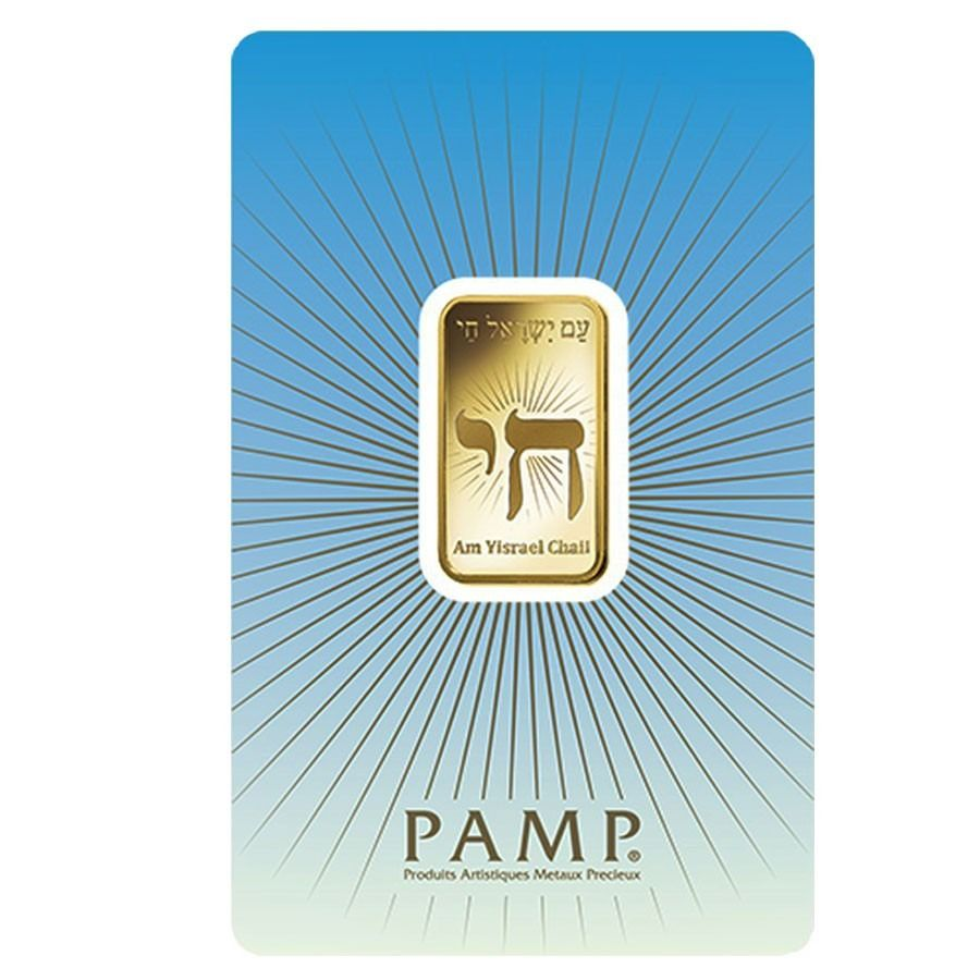 10 Gram Pamp Suisse Gold Bar Am Yisrael Chai In Assay 9999 Fine Gold Bar Chai 10 Things
