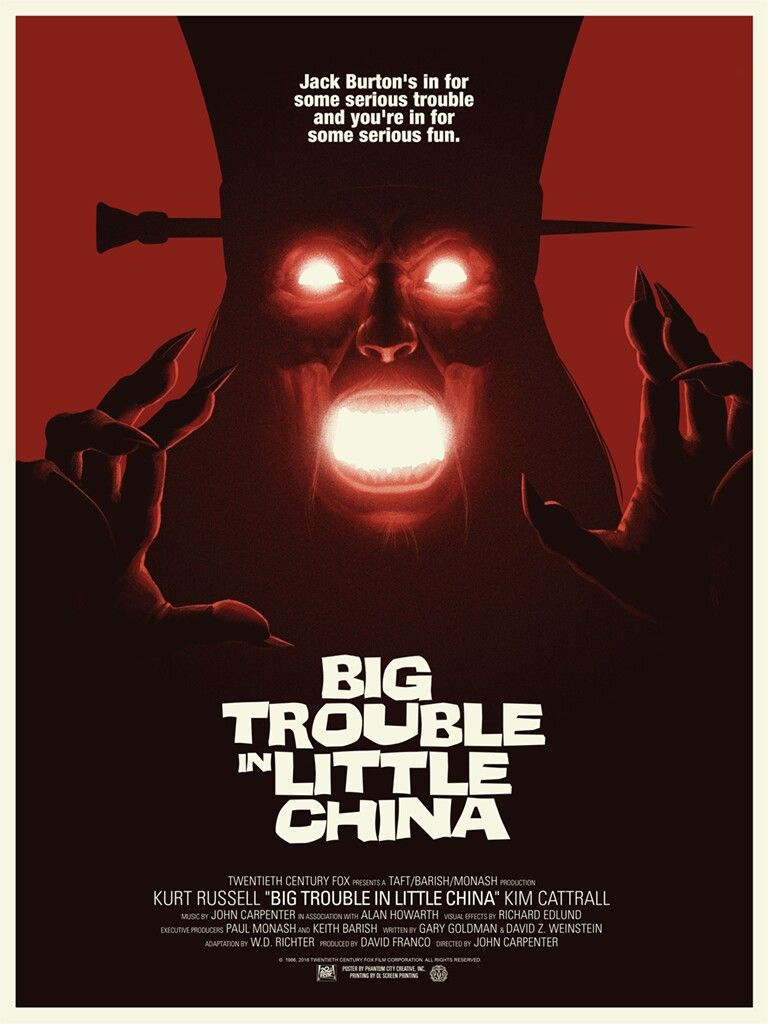 Big Trouble In Little China With Images Fan Poster Alternative Movie Posters Superhero Poster