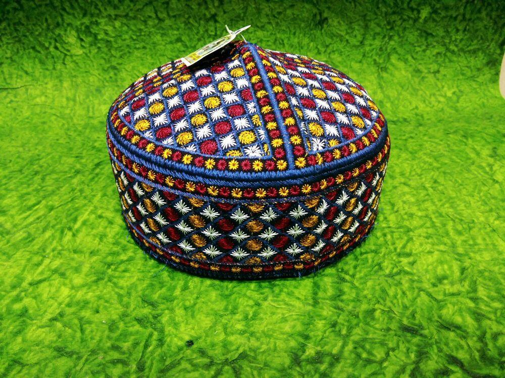 Muslim Koofi Cap Hat Prayer Islam Egyptian Kufi Topi Men/'s Beanie Kofi Islamic W