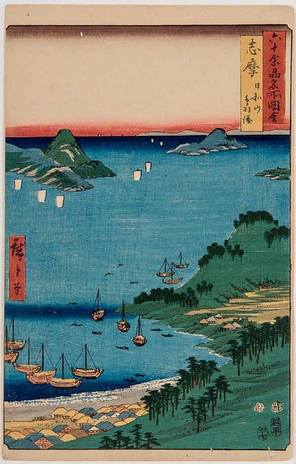 "Shima Hiyoriyama Toba minato - 志摩 日和山鳥羽港 (Toba Harbour and Hiyoriyama Mountain in the province of Shima). Original color woodblock print from the series Rokuju-yoshu meisho zue 六十余州名所図会 - ''Famous Sights of the more than 60 Provinces"". Signature: Hiroshige ga. Publisher: Koshi-Hei. Censor seal: Nanushi-seal Watanabe & Mera. Seal of Date: 1853, 7th month. OBAN 36,6 x 23,4 cm"