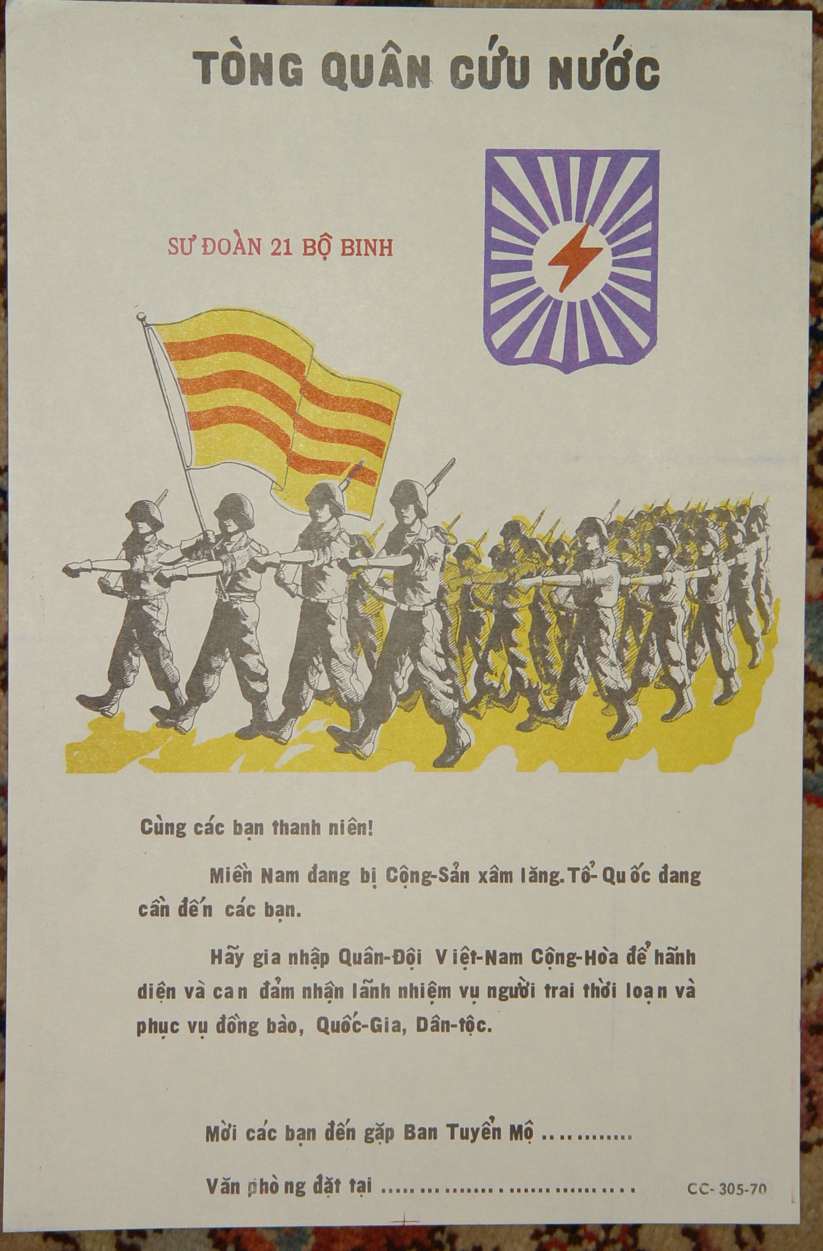 Poster Certificate Of Commendation Issued To Vietnamese Members Of The 21st Political Warfare Battalion For Contributing To T Vietnam War Vietnam South Vietnam