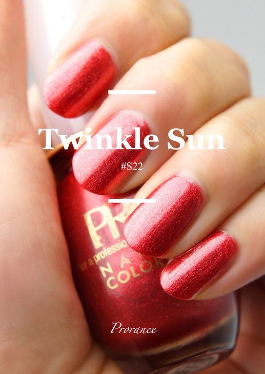 S22-twinkle-sun