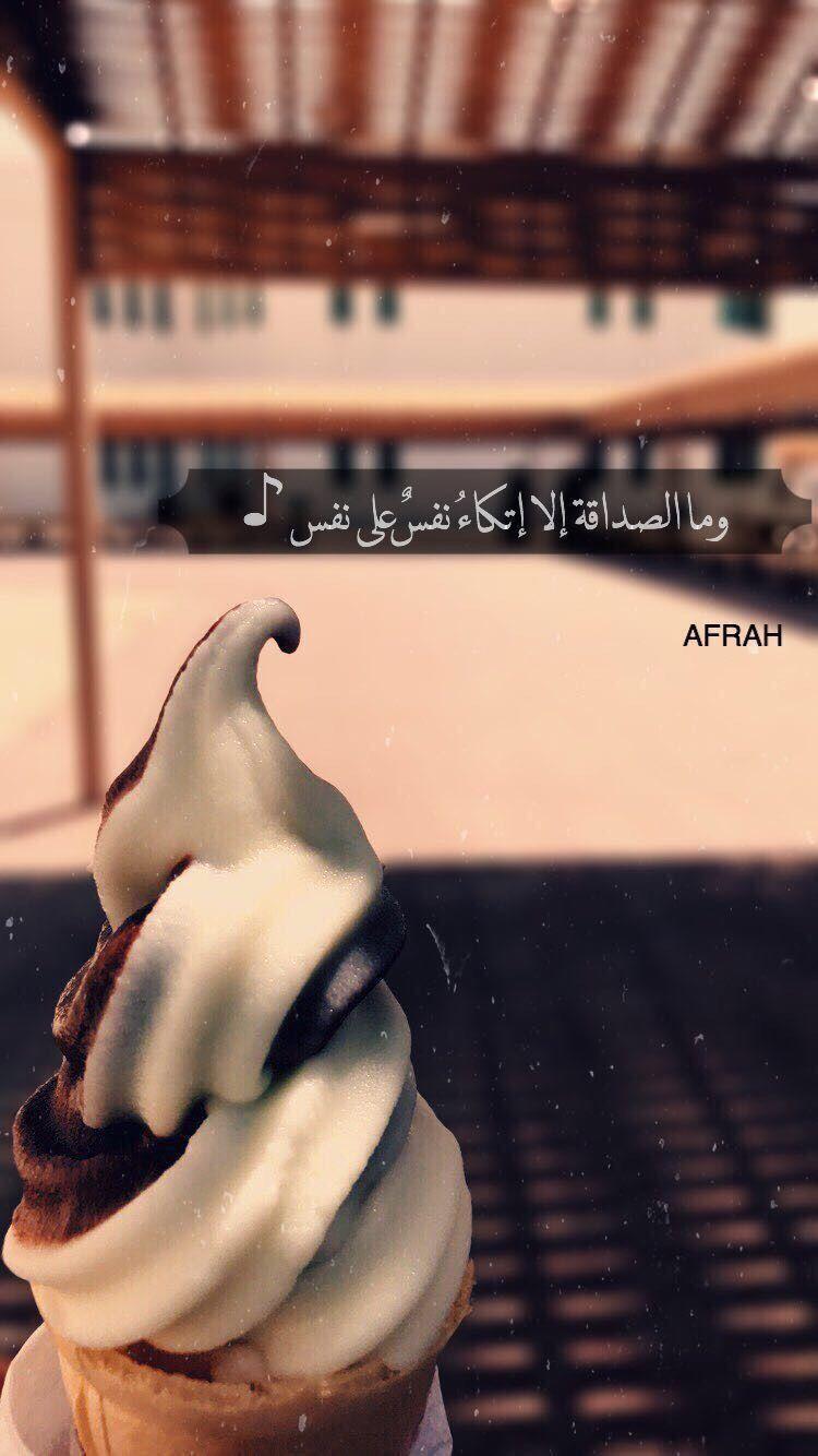 ايس كريم حب دلع تصويري Heath Ledger Joker Arabic Love Quotes Arabic Quotes