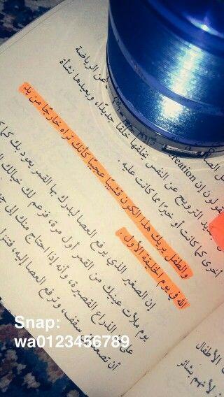 كتاب أنا الكاتب عباس العقاد Bracelets
