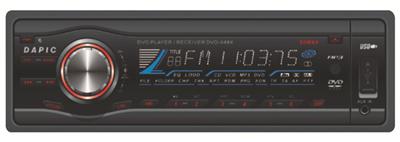 Dapic 949 Bt In Car Bluetooth Fmmp3wmaaac Dvd Car Stereo Car Bluetooth Car Stereo Music System