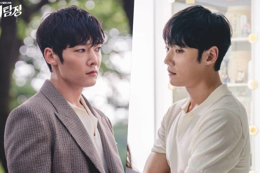 Choi Jin Hyuk Is A Perfectly Human Zombie In Upcoming KBS Drama