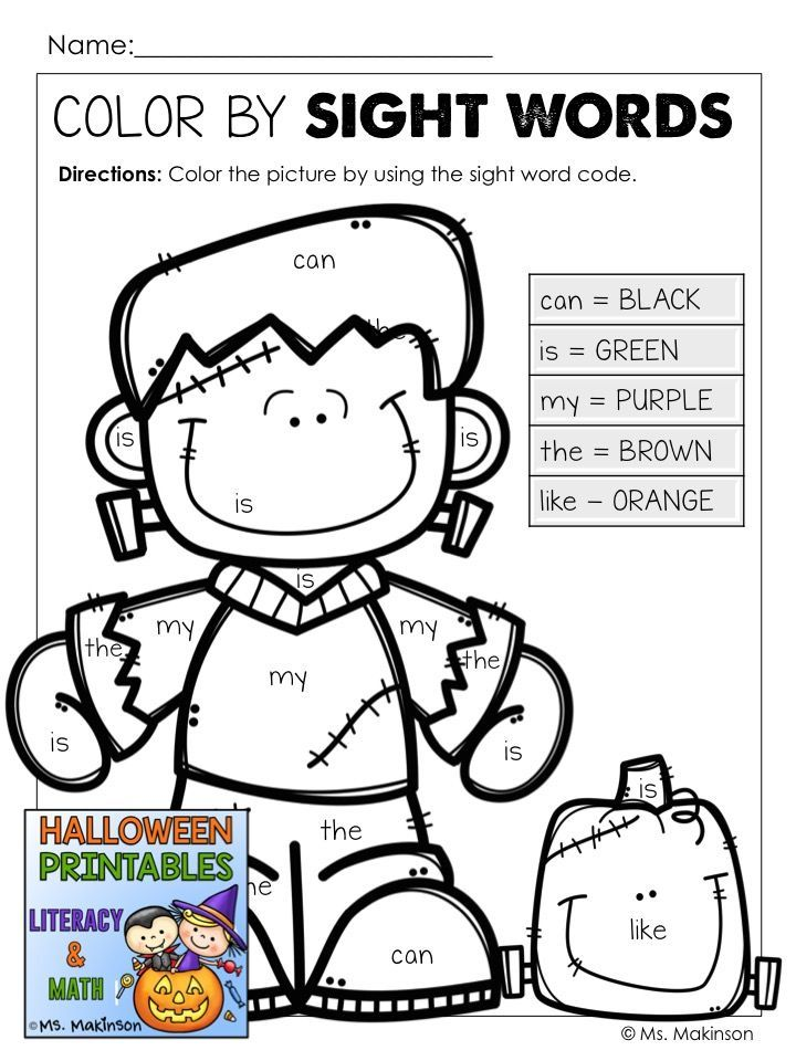 Color By Sight Words Halloween Printables Halloween Printables Learning Games For Kids Halloween School