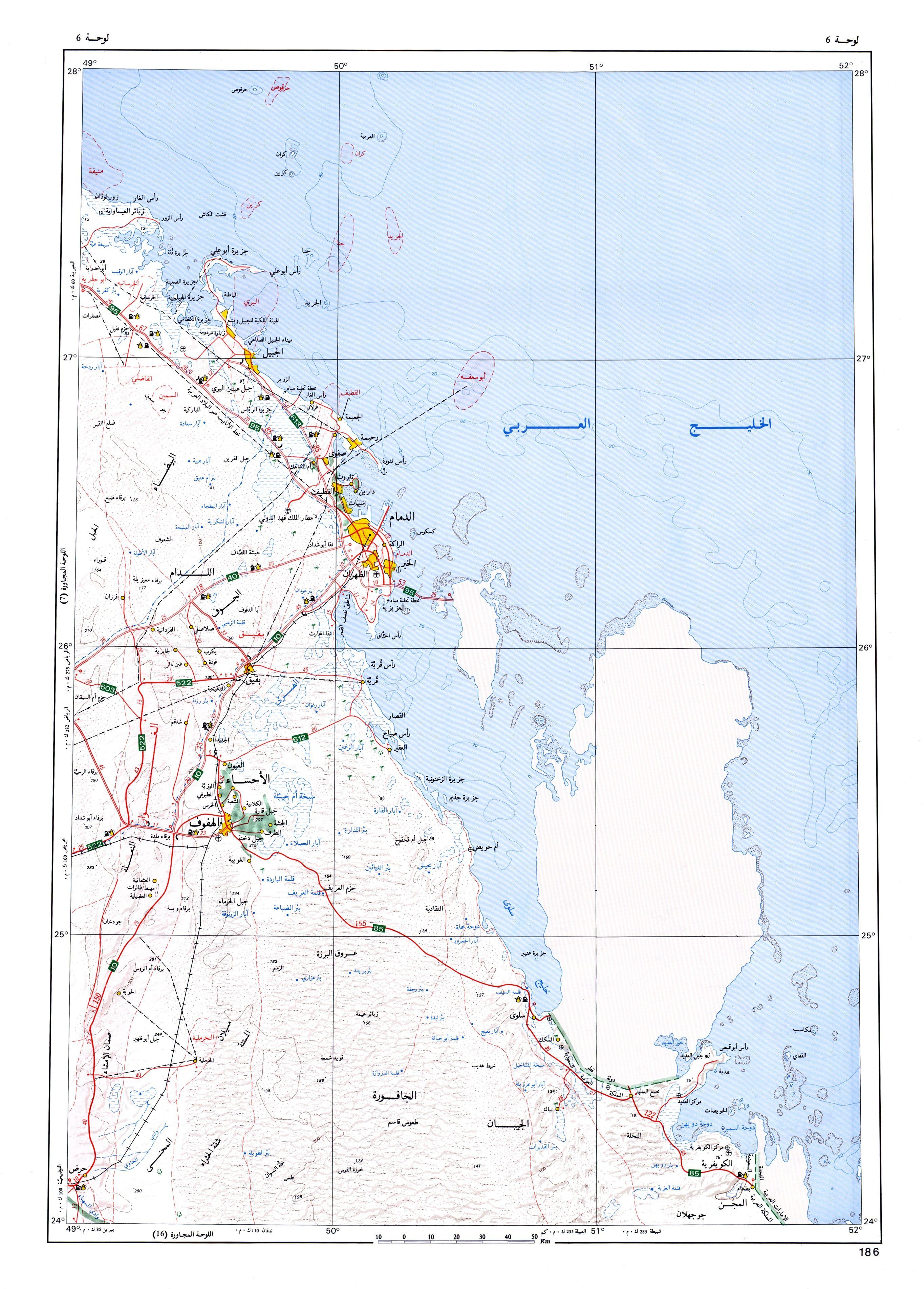 خريطة رقم 6 المنطقة الشرقية Abstract Artwork Artwork Map