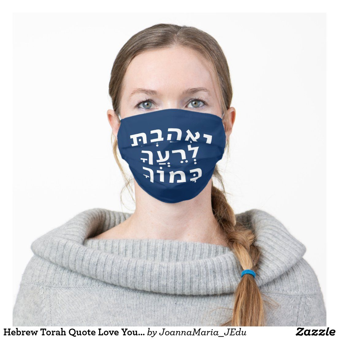 Hebrew Torah Quote Love Your Fellow as Yourself Cloth Face Mask | More @ modernjudaica.online | Hebrew Love Your Fellow As Yourself Black Cotton Face Mask #Love #Torah #Bible #Inspiring #BiblicalQuote #LoveYourNeighbor #LoveYourFellow #Hebrew #typography #words #JewishGift #Jewish #Judaica #Justice #Facemask #Mask #HebrewFacemask #Health #Covid