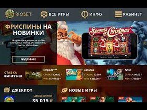 Приложение вулкан Богото скачать все про онлайн казино вулкан