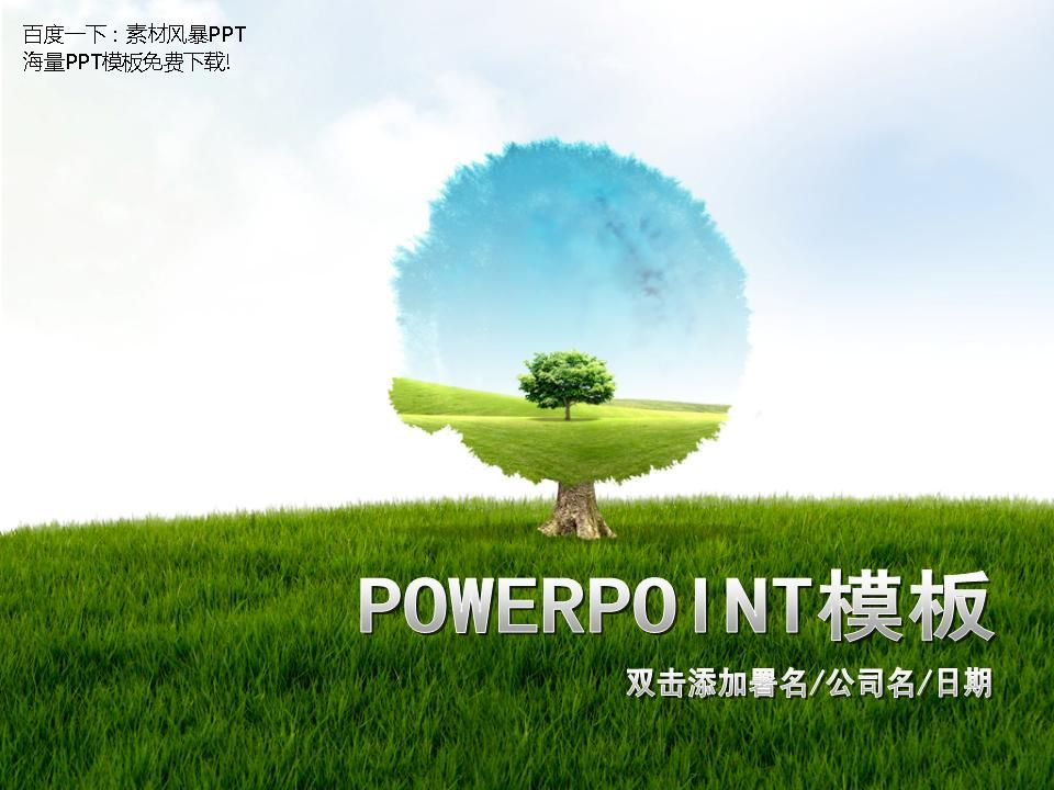 Economic growth ppt templates ppt powerpoint ppt background economic growth ppt templates ppt powerpoint ppt background image download ppt background material library toneelgroepblik Image collections
