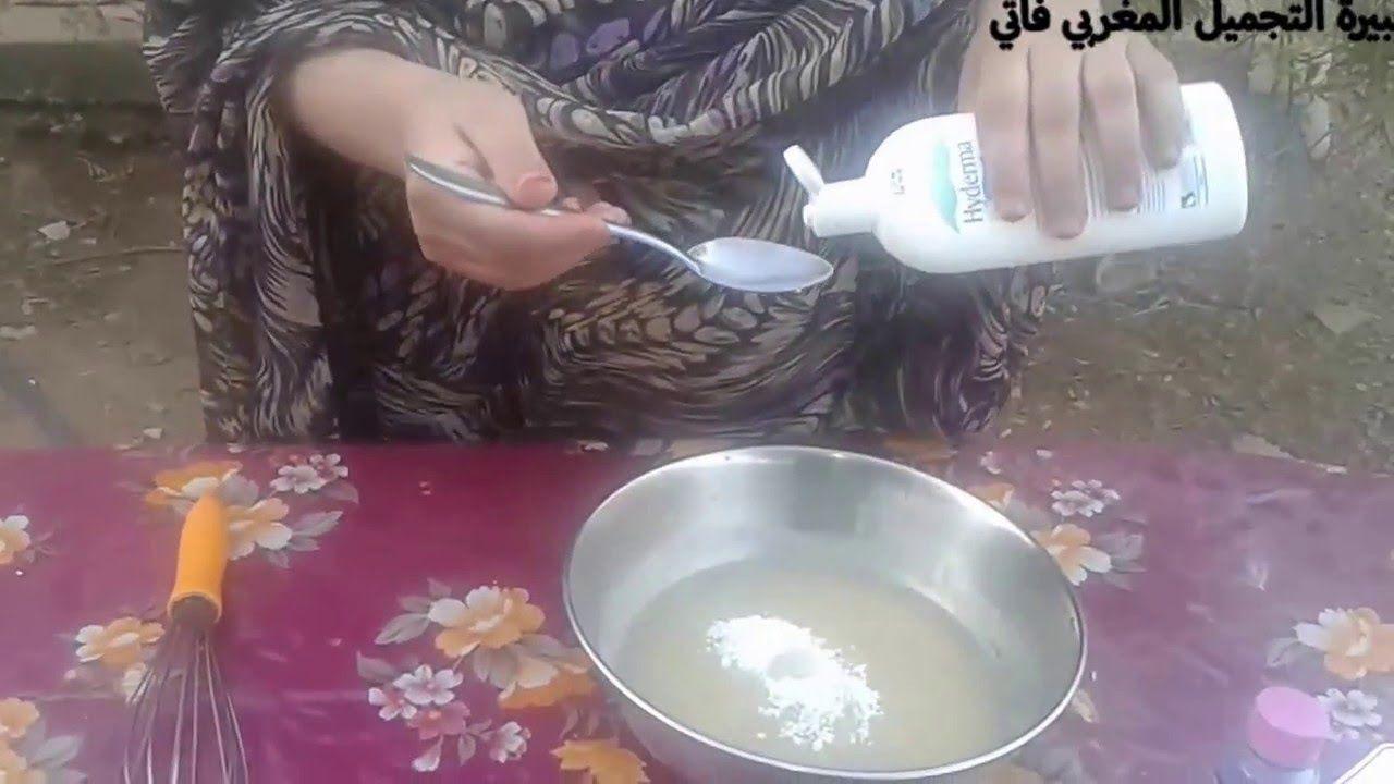 أناقة مغربية بياض ناصع من اول تجربة تفضلو Cotton Candy Machine Blog Blog Posts