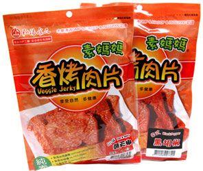 Veggie Jerky By Hung Yang Foods Veggie Jerky Vegan Jerky Food
