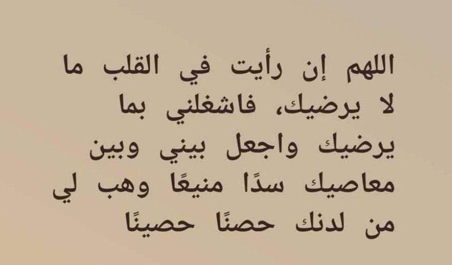 آمين يارب العالمين دعاء إسلام Islam Calligraphy