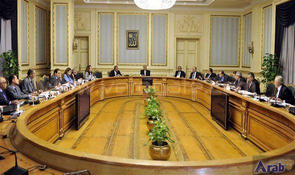 Cabinet convenes weekly meeting