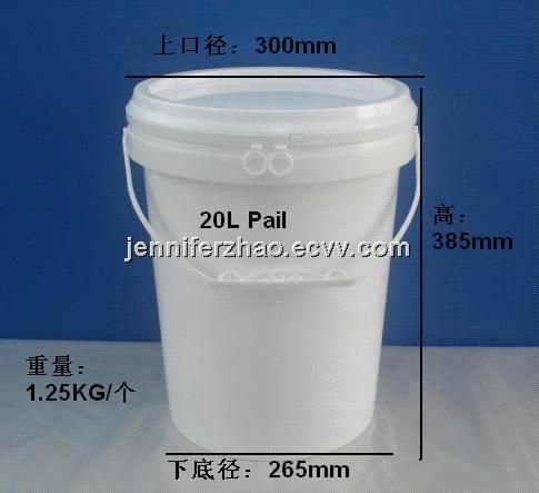 5 Gallon Plastic Pail Plastic Bucket With Lid Tamper Proof Sealing Lid Rich Color 0 94 China Bucket 5 Gallon Plastic Bucket Plasti