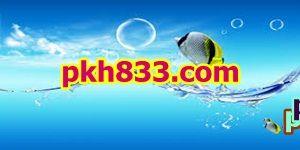 (카지노싸이트주소)PKH833.COM(카지노싸이트주소)(카지노싸이트주소)PKH833.COM(카지노싸이트주소)(카지노싸이트주소)PKH833.COM(카지노싸이트주소)(카지노싸이트주소)PKH833.COM(카지노싸이트주소)