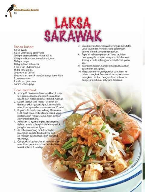 Laksa Sarawak Eten En Drinken Eten