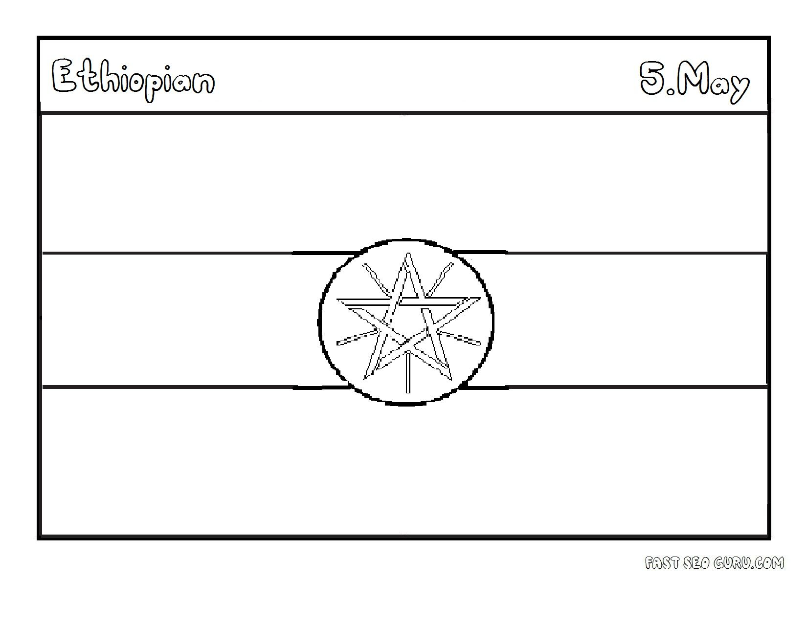 Printable Flag Of Ethiopia Coloring Page