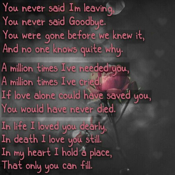 A Beautiful Poem, God Omitted, About The Loss Of A Loved
