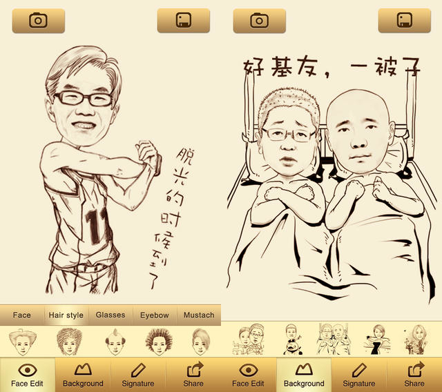 MomentCam Is A Viral Chinese Photo App Now In English